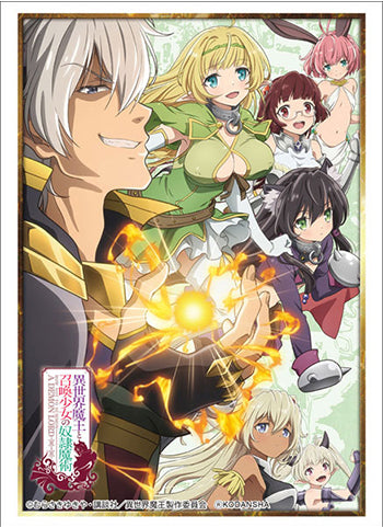 How NOT to Summon a Demon Lord - Character Sleeves HG Vol.1680