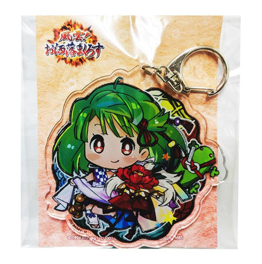 Oshare Macross Ranka Lee SD - Character Acrylic Mascot Key Chain