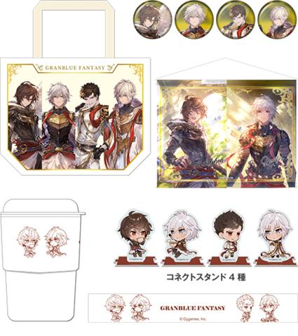 Granblue Fantasy Comiket C97 Angel Collection Pack