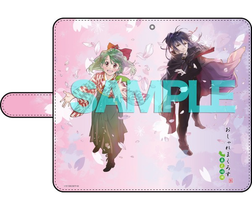 Macross Kyoto Oshare Frontier - Spring Ranka - Notebook Type Character Smart Phone Pouch