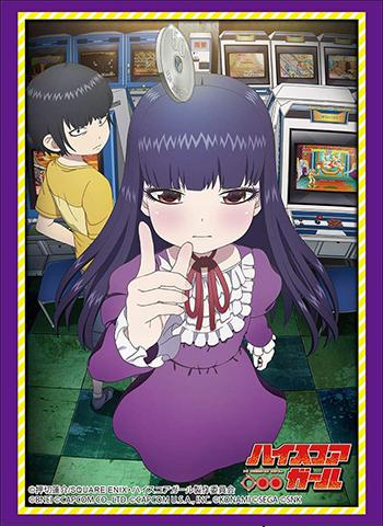High Score Girl Akira & Haruo - Character Sleeves HG Vol.1711