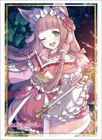 Princess Connect! Re:Dive Maho Himemiya - Character Sleeves HG Vol.1720