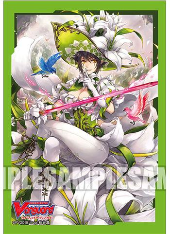 Vanguard Cecilia White Lily Musketeer - Character Mini Sleeves Vol.359
