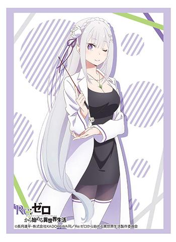 Re: Zero - Emilia EMT - Character Sleeves HG Vol.1733 P.5
