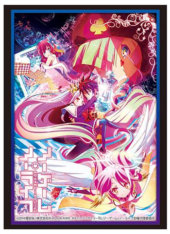 No Game No Life NGNL - Shiro - Character Sleeves HG Vol.1735 P.2