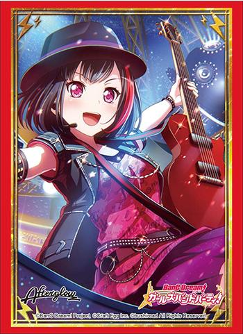 Bang Dream! Afterglow Ran Mitake - Character Sleeves HG Vol.1737 P.2
