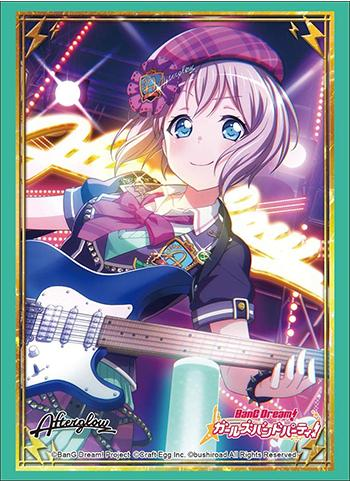 Bang Dream! Afterglow Moca Aoba - Character Sleeves HG Vol.1738 P.2