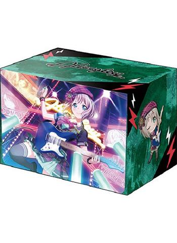 Bang Dream! Afterglow Moca Aoba - Deck Box Case V2 Vol.535 P.2