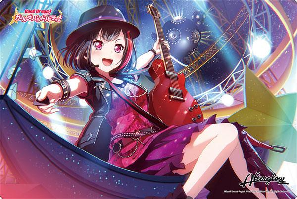 Bang Dream! Afterglow Ran Mitake - Character Rubber Play Mat Vol.212