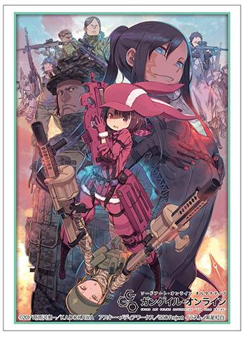 Sword Art Online GGO Alternative Pitohui Llenn Fukaziroh - Character Sleeves SAO HG Vol.1757 P.2