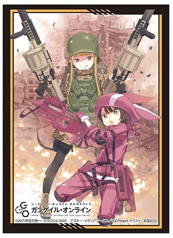 Sword Art Online GGO Alternative Llenn & Fukaziroh - Character Sleeves SAO HG Vol.1758