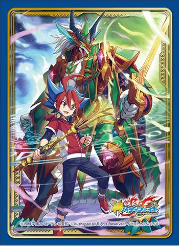 Future Card Buddyfight Gargantua Blade Mage Character Sleeves HG Vol.55