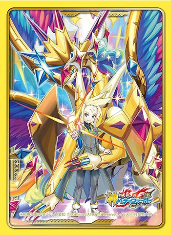 Future Card Buddyfight Cross Astrologia Skyseer Dragon - Character Sleeves HG Vol.56