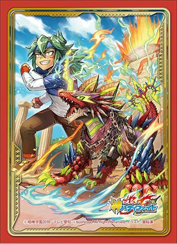 Future Card Buddyfight Agito Rumbling Thunderaxe Character Sleeves HG Vol.57