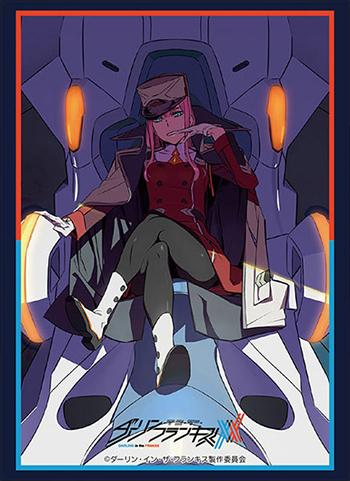 Darling in the FranXX Zero Two - Character Sleeves HG Vol.1784 P.3