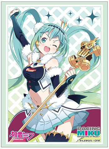 Vocaloid - Racing Miku 2018 - Character Sleeves HG Vol.1799 P.2