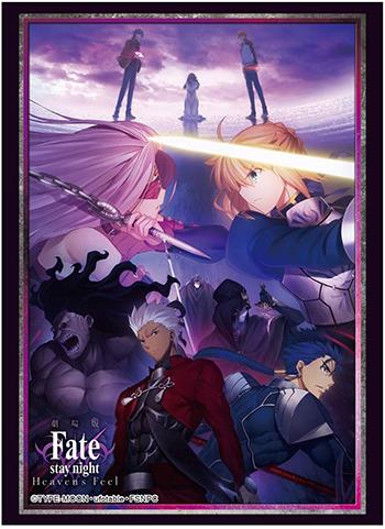 Fate/stay night: Heaven`s Feel - Altria Saber & Medusa - Character Sleeves HG Vol.1807