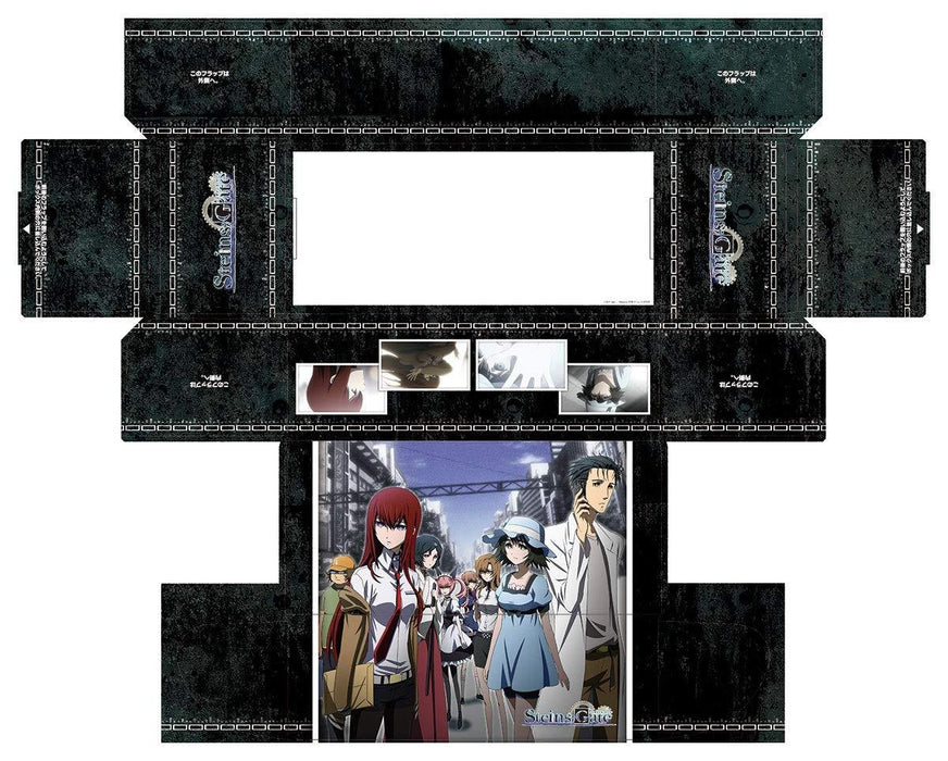 Steins;Gate 0 Full Cast - Character Storage Box Vol.285 P.3
