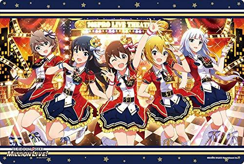 Idolmaster Million Live! Full Cast - Rubber Play Mat Vol.259