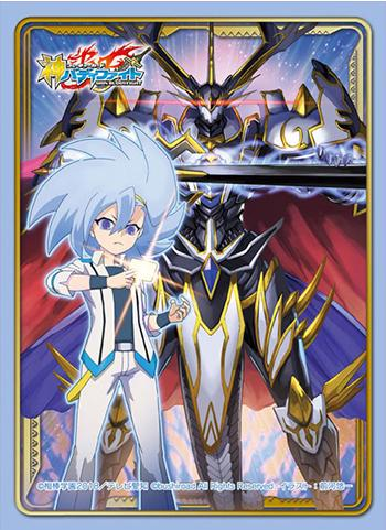 Future Card Buddyfight - Geil Black Dragon Knight - Character Sleeves HG Vol.58