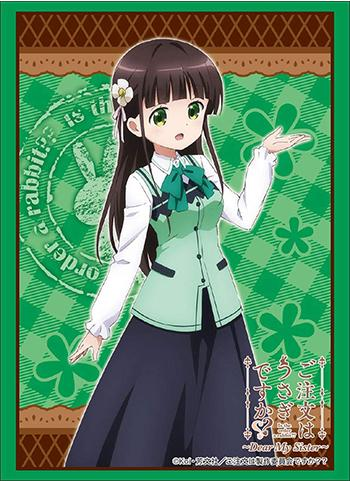 Is the Order a Rabbit? Gochiusa - Chiya Ujimatsu - Character Sleeves HG Vol.1849 P.3