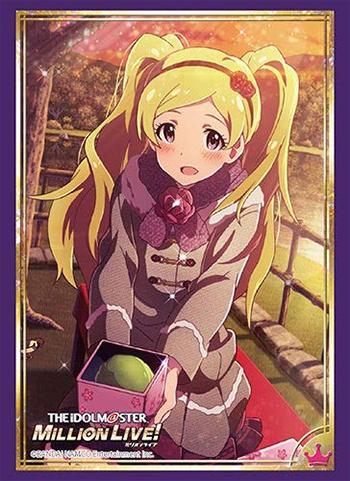 Idolmaster Million Live! Emily Stewart - Character Sleeves HG Vol.1867