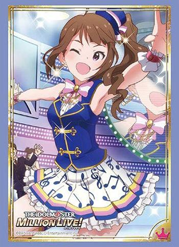 Idolmaster Million Live! Nao Yokoyama - Character Sleeves HG Vol.1868
