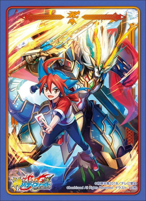 Future Card Buddyfight Gargantua Knight Dragon - Character Sleeves HG Vol.61