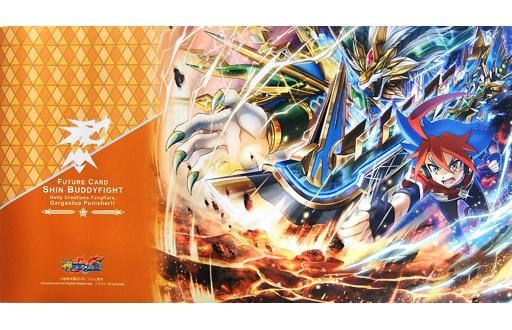 Future Card Buddyfight Deity Creations Fangflare, Gargantua Punisher!! Character Rubber Play Mat Vol.6