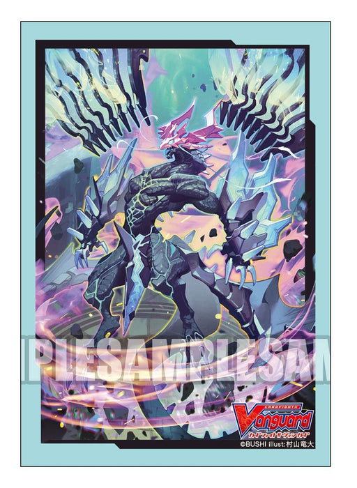 Vanguard - Blue Storm Supreme Dragon Glory Maelstrom - Character Mini Sleeves Vol.393 P.2