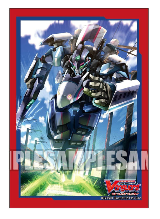 Vanguard - Dailiner Super Dimensional Robo - Character Mini Sleeves Vol.395