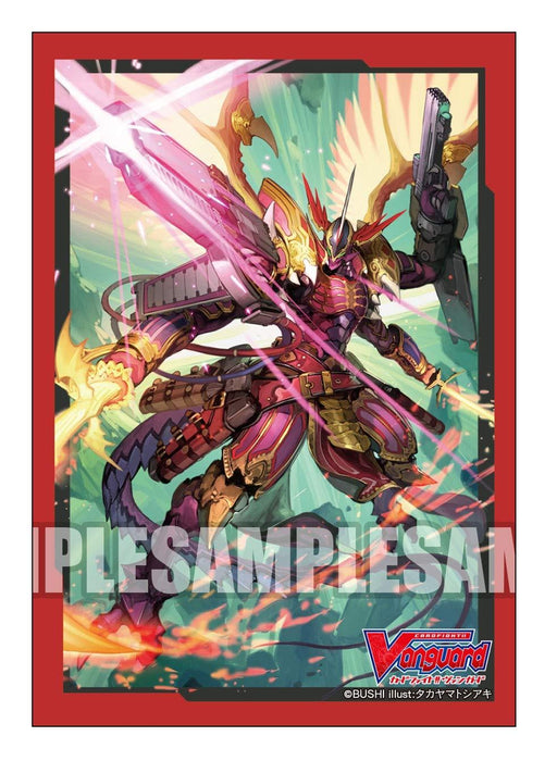 Vanguard - Dragonic Overlord the End - Character Mini Sleeves Vol.397 Part.2