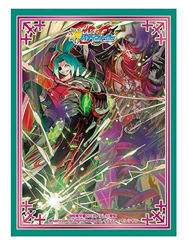 Future Card Buddyfight Huskblood Eyes Deadly Eyes Character Sleeves HG Vol.65