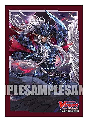 Vanguard - Illusionary Revenger Mordred Phantom - Character Mini Sleeve Vol.406 P.2