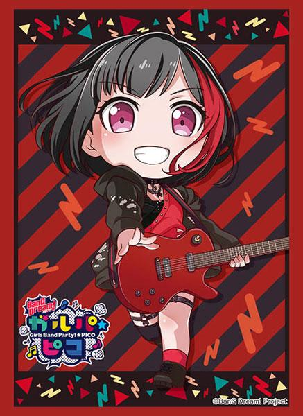 BanG Dream! Afterglow Ran Mitake Pico - Character Sleeves HG Vol.2100