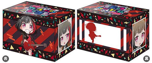 BanG Dream! Pico Afterglow Ran Mitake - Character Deck Box V2 Vol.791