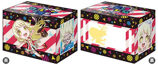 BanG Dream! Pico Hello, Happy World! Kokoro Tsurumaki - Character Deck Box V2 Vol.794