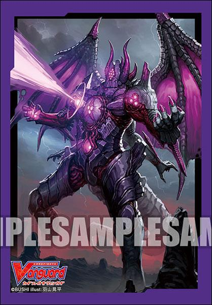 Vanguard Bulbphas Intensive Demonic Illusions Emperor Character Mini Sleeves Vol.412