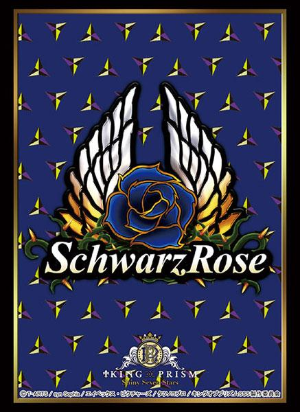 King of Prism: Shiny Seven Stars Schwarz Rose - Character Sleeves HG Vol.2112