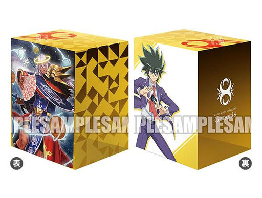 Vanguard - Shinemon Nitta Shin & Uranus - Character Deck Box V2 Vol.812