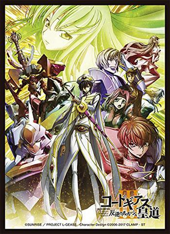 Code Geass Lelouch of the Rebellion Episode III - Character Sleeves Vol.9