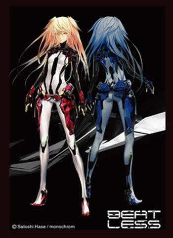 Beatless - Methode - Character Sleeves Vol.1