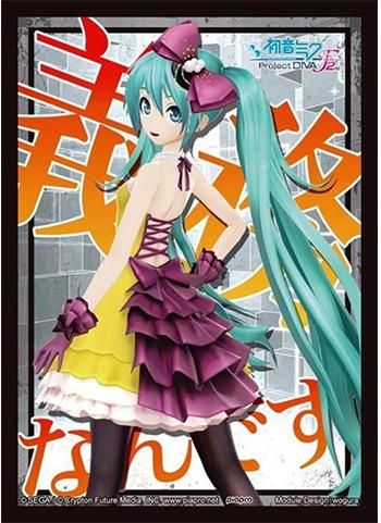 Vocaloid - Hatsune Miku Project DIVA F 2nd Siren - Character Sleeves HG Vol.686