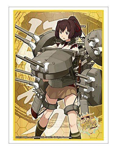 Kantai Collection Kancolle - Ise - Character Sleeves HG Vol.736