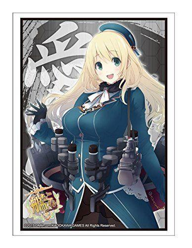 Kantai Collection KanColle - Atago - Character Sleeves HG Vol.737