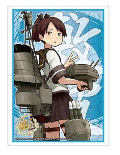 Kantai Collection Kancolle - Shikinami - Character Sleeves HG Vol.740