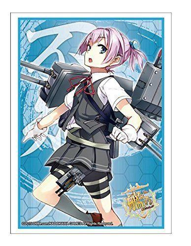 Kantai Collection Kancolle - Shiranui - Character Sleeves HG Vol.741
