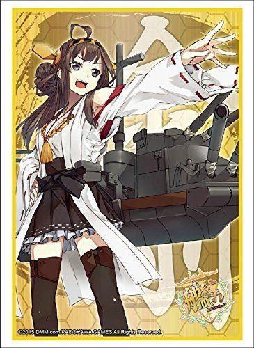 Kantai Collection Kancolle - Kongou - Character Sleeves HG Vol.742