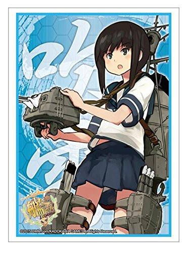 Kantai Collection KanColle - Fubiki - Character Sleeves HG Vol.752