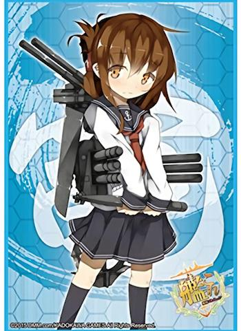 Kantai Collection KanColle - Inazuma - Character Sleeves HG Vol.753
